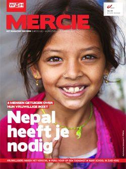 MERCIE022015 250