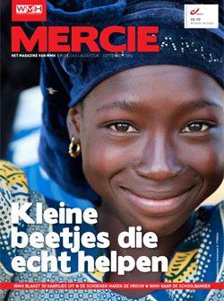 MERCIE032016 250