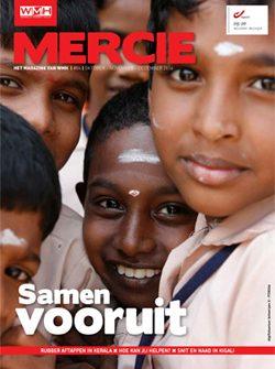 mercie042016-250