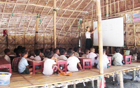 school myanmar hlugu